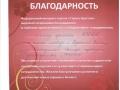 Фятькулина и Коротенко (1)