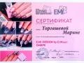 E.Mi Design by E.MiLac Школа ногтевого дизайна